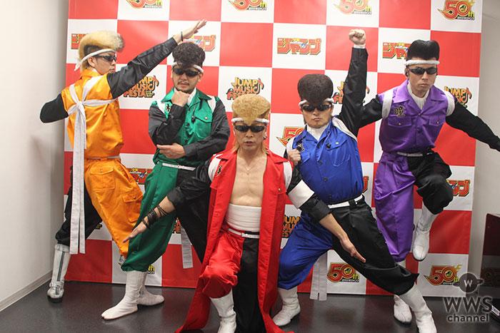 氣志團がJUMP MUSIC FESTAに登場で意気込み語る!綾小路翔「この夏したいことは、男塾名物 油風呂かドラゴンボール集めに行くしかない(笑)」