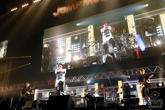 【写真特集】SPYAIRが『銀魂 銀ノ魂篇』OP曲の「I Wanna Be…」などジャンプにゆかりのある楽曲で盛り上げる!<JUMP MUSIC FESTA 2日目>