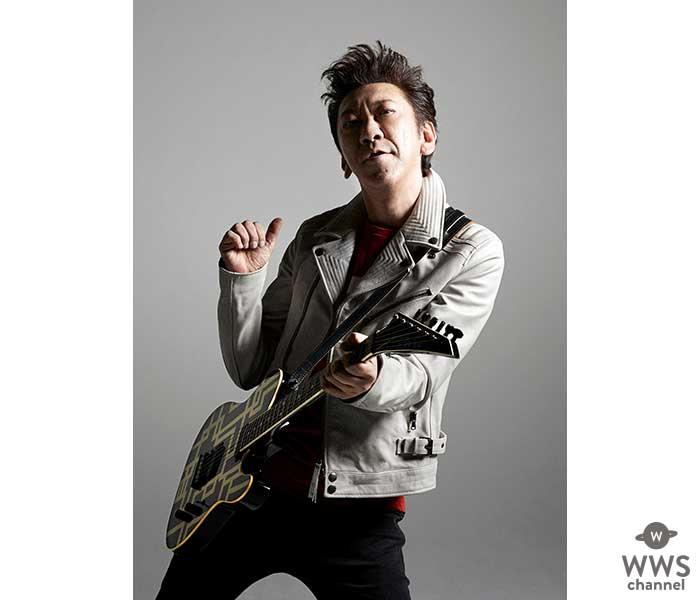 布袋寅泰、「北斗の拳」連載35周年を記念した「202Xテーマソング」となる待望のニュー・シングルを9月19日(水)リリース&全国18箇所、19公演の日本ホールツアー決定!!