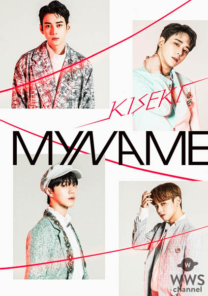 MYNAME、メンバーの頭上や足元からもドローン撮影!リード曲「Wiz」ミュージックビデオ公開!