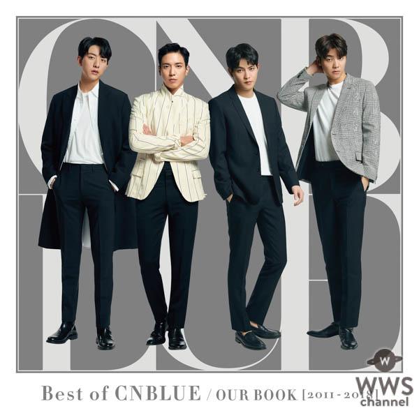 CNBLUE  最新曲「Don't Say Good Bye」MVが解禁!