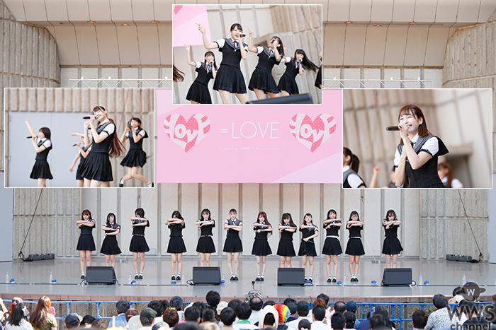 代々木アニメーション学院×指原莉乃プロデュースアイドル=LOVE、指原プロデューサーの手紙で4thシングル サプライズ発表!