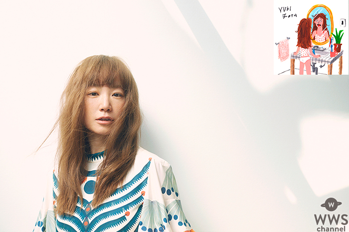 YUKI、新曲『チャイム』リリックビデオのフルバージョンをGYAO!で期間限定公開