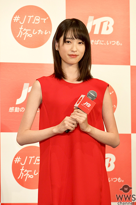 髙橋ひかる2018年JTBグループイメージキャラクターに決定! 「初海外かパワースポットに旅行で行きたい!」