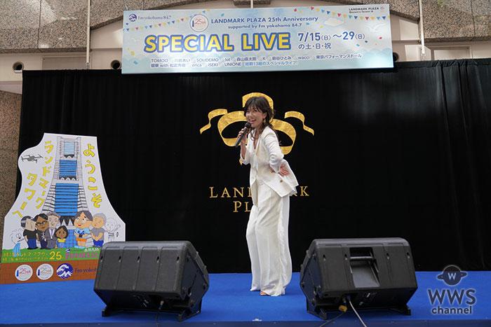 島谷ひとみが新曲『Golden Lady』発売!ツアーも決定!
