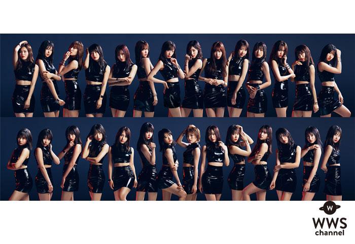「音楽の日」にAKB48が出演!センター不在の新曲披露に須田亜香里「いつ帰ってきてもいいように」