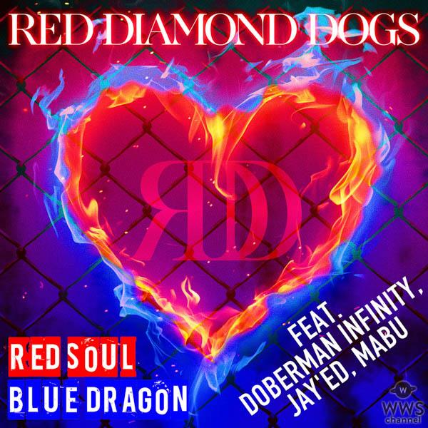 ATSUSHIが親友である松坂選手へ贈った応援ソング「RED SOUL BLUE DRAGON」のミュージックビデオ解禁!さらに「RED SOUL BLUE DRAGON」「Memory Rain」2曲同時に配信スタート!