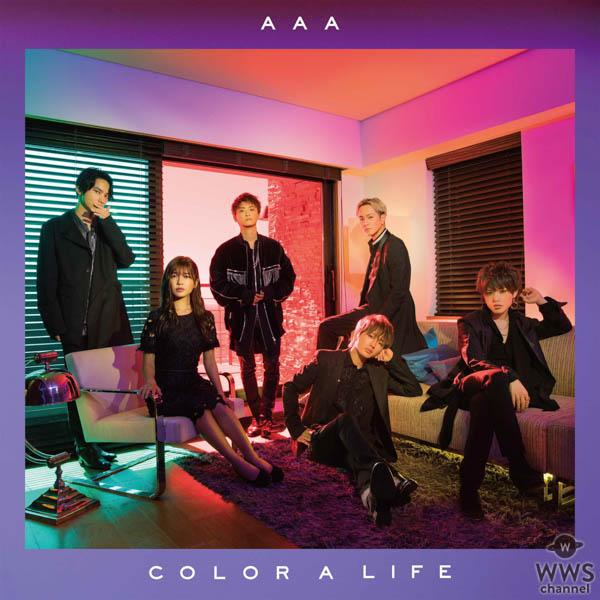 AAAの真骨頂ダンス曲「DEJAVU」のMusic video解禁!さらに、新ビジュアル&収録内容も公開!!