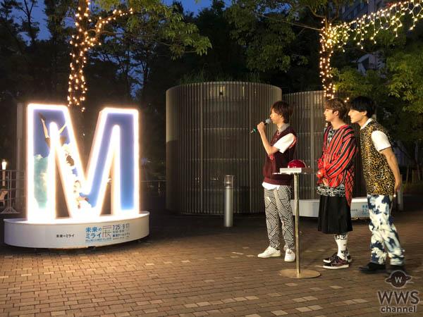 超特急が「未来のミライ展」オフィシャルサポーターに就任!細田守作品が彩るイルミネーション点灯式イベントレポート!!