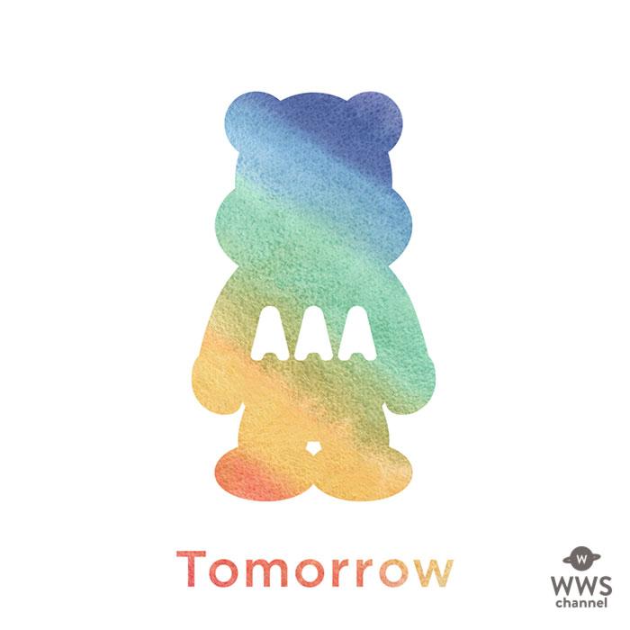 AAAが歌う「フジテレビ系火9ドラマ「健康で文化的な最低限度の生活」の主題歌「Tomorrow」が各種配信サービスにて1位獲得!!