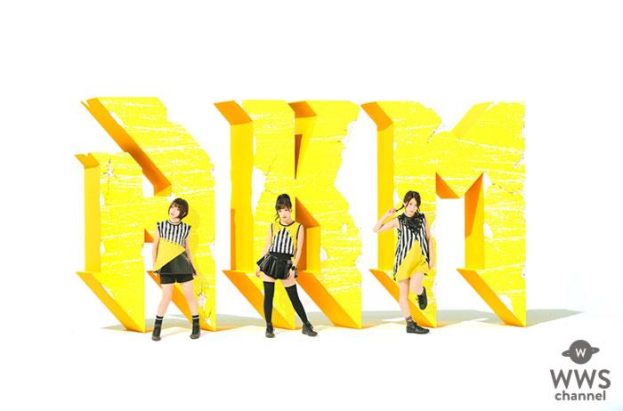 あゆみくりかまき、新ビジュアルと会場限定シングルのジャケ写公開!!