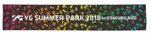 BIGBANGをはじめとするYGアーティストがよみうりランドをジャック!「YG SUMMER PARK 2018 in YOMIURILAND」開催決定!
