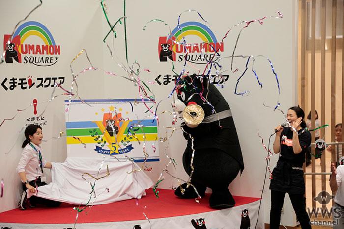 来館者数200万人達成のくまモンの聖地で5周年企画開催!くまモンスクエア記念セレモニー実施!