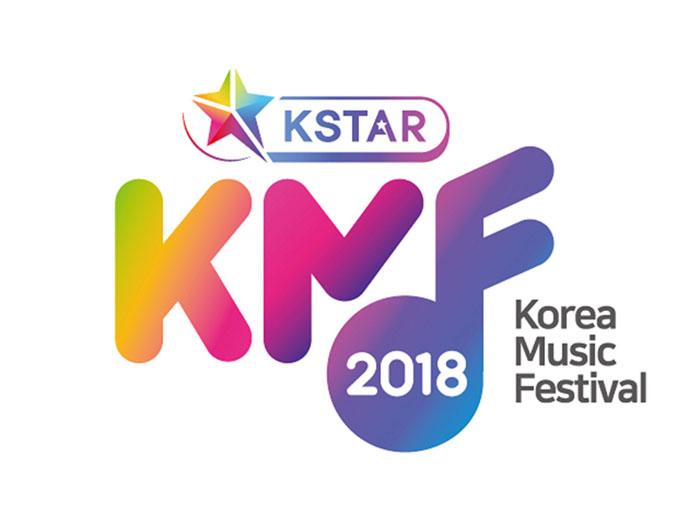 TWICE、Wanna Oneら韓国人気アーティスト出演のライブイベント『2018 KOREA MUSIC FESTIVAL』が「GYAO!」にてレッドカーペット&ライブのインターネット独占無料生配信が決定!!