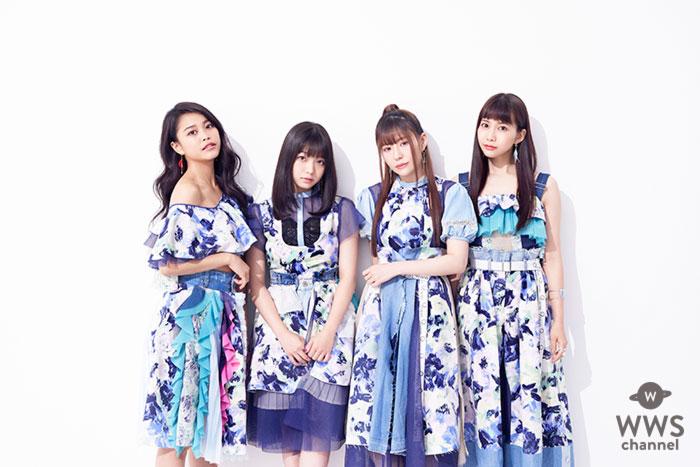 9nine、7月27日(金)に配信限定新曲『国道サマーラブ』リリース決定!9月16日(日)にZepp TOKYOにて開催されるアニバーサリーライブのタイトルも発表!!