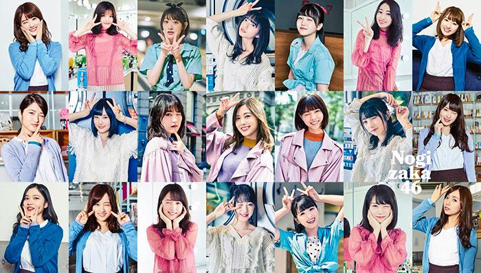 乃木坂46、21stシングル「ジコチューで行こう!」のジャケット写真が初公開!!