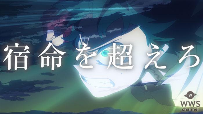 映画『ヒロアカ』×菅田将暉「ロングホープ・フィリア」 コラボレーション・ムービー公開!!