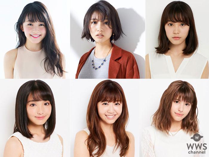 8月にセブンティーン専属モデルの久間田琳加、ニコラ専属モデル南沙良らが出演する「レプティーンフェス」開催決定!