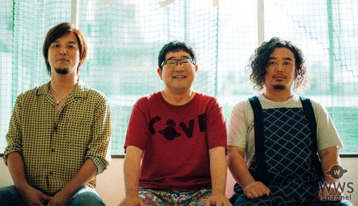サンボマスター、ドラマ「チア☆ダン」主題歌のシングル「輝きだして走ってく」 を先行配信スタート!