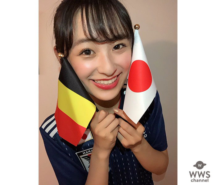 「TVerCM」で話題の鈴木美羽、ベルギー大使館での パブリックビューイングに参戦! 日本・ベルギー両チームにエールを贈る!!