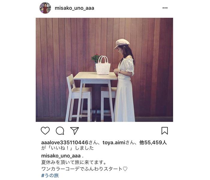 AAA宇野実彩子が可愛すぎる全身ホワイトコーデで夏休みを満喫!!「宇野ちゃん!やっぱりオフショル似合ってる」