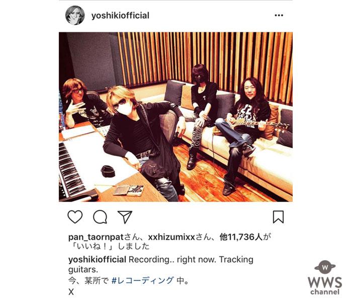 X JAPANが都内某所でのレコーディング写真を公開!「Toshlくんいない?」