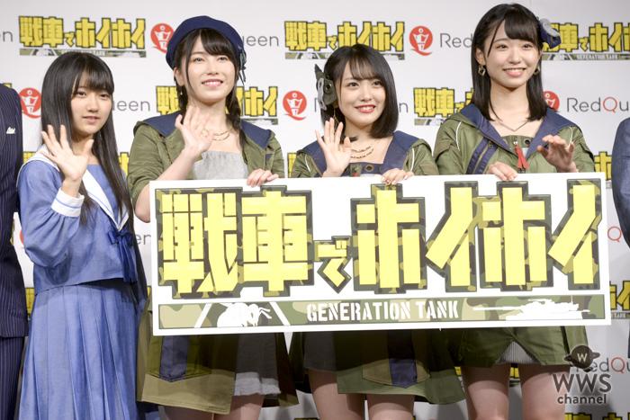 AKB48・山内瑞葵、親からのゲーム禁止に「紙とセロハンテープで作って遊んだ」と告白!横山由依、向井地美音らがアプリゲーム発売記念イベントに登場!!