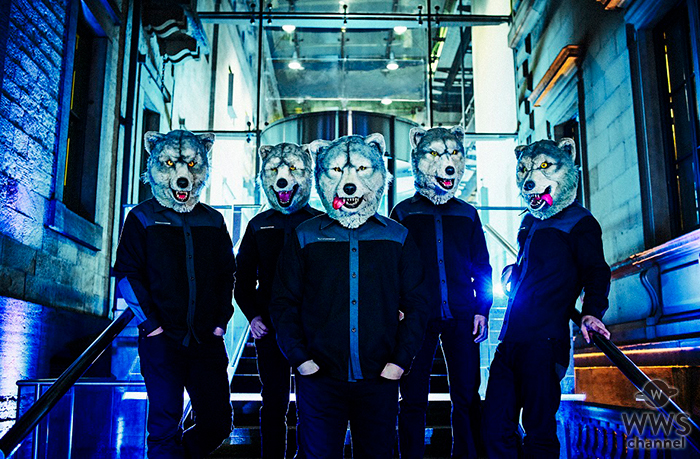 MAN WITH A MISSION、英国最大級のロックフェス出演に合わせ「Hey Now」ミュージックビデオが全世界一斉解禁!