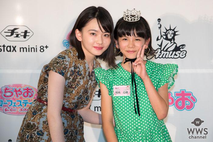 【写真特集】照内心陽(てるうちこはる/11歳)が見事グランプリ!「好きな女優さんは山田杏奈さん。」<ちゃおガール2018☆オーディション>