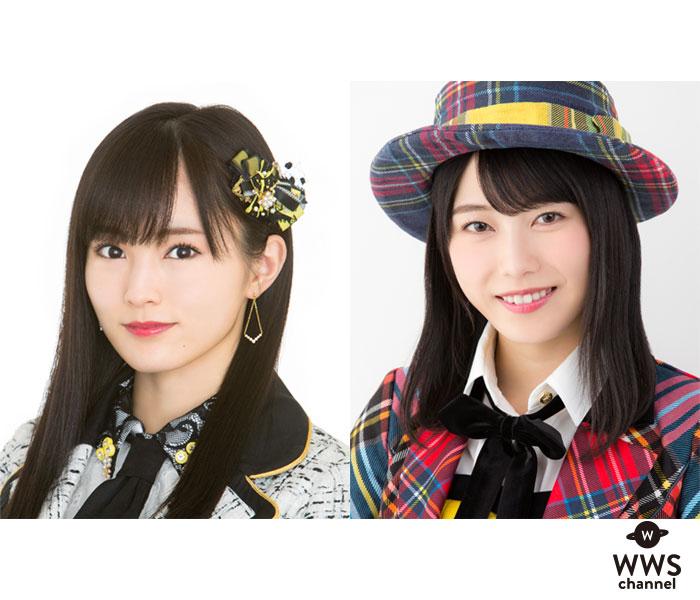 卒業発表したNMB48・山本彩が「AKB48のオールナイトニッポン」に出演!