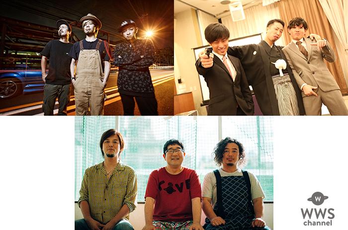 10-FEET、サンボマスター、SHANK等が出演!!西日本豪雨復興支援イベントを長崎ハウステンボスで開催!