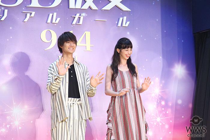 中条あやみ、佐野勇斗(M!LK)らが『3D彼女 リアルガール』ジャパンプレミア・カーペットに登場!