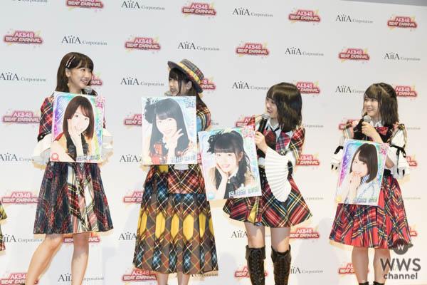 "AKB48 柏木由紀、横山由依らが新作""音ゲー""を披露! 10/31にゲームユーザー限定のスペシャルライブを渋谷で開催!"