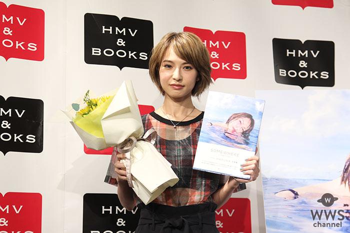 SCANDAL HARUNA がファースト写真集「SOMEWHERE」で初水着を披露!
