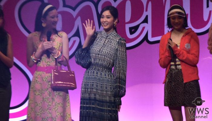 桐谷美玲が7年ぶり『Seventeen夏の学園祭2018』50周年記念ステージに登場!「7年前は結婚は考えてなかった」