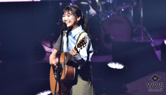 シンガーソングライター・井上苑子が Seventeen夏の学園祭2018で3000人を魅了!
