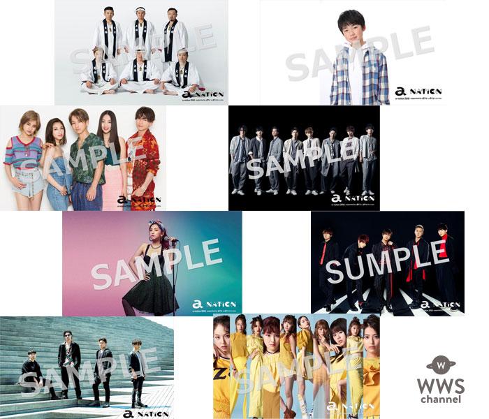 いよいよ明日開幕!「a-nation」東京公演でdTVチャンネルが立体音響「Dolby Atmos」の生配信&会場限定の豪華抽選会も開催!!