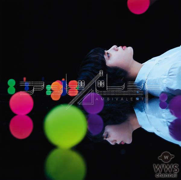 欅坂46 7thシングル収録共通カップリング曲、「Student Dance」Music Video公開!