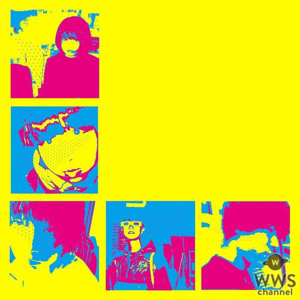 ライブゲストはMy Hair is Bad!TOKYO FM『SCHOOL OF LOCK!』が放つ10代限定の夏フェス『未確認フェスティバル2018』ファイナリスト8組がついに決定!