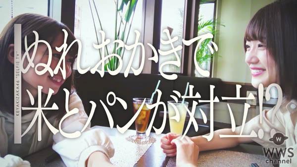欅坂46、7thシングル収録の特典映像の予告動画公開!