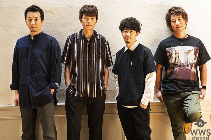 ASIAN KUNG-FU GENERATION、1年半ぶりシングルは「ボーイズ&ガールズ」