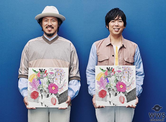 スキマスイッチ「SUKIMA NO HANAYA」×CHALIE VICE、新宿伊勢丹にてポップアップショップ開催