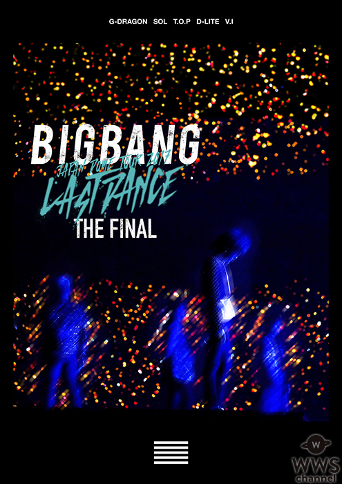 BIGBANG、活動休止前最後の雄姿を収めた感動のドームツアーファイナル映像作品がオリコンデイリー初登場1位スタート‼