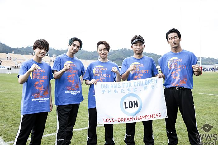 EXILEメンバーが参加した「夢の課外授業 中学生Rising Sun Project2018」を開催!