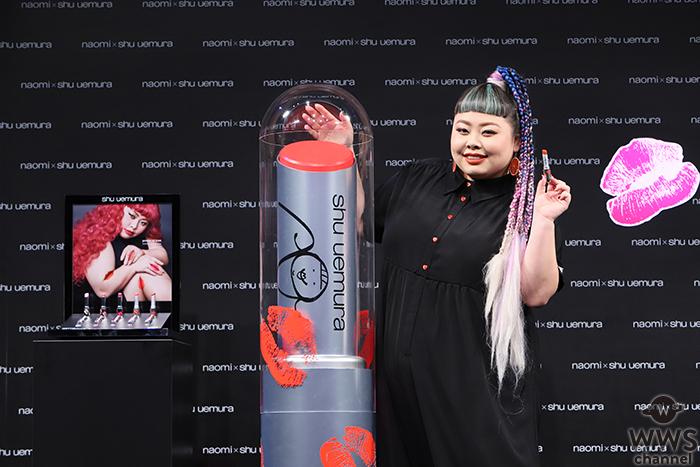 渡辺直美、初プロデュースのリップコレクション発売記念イベント開催!