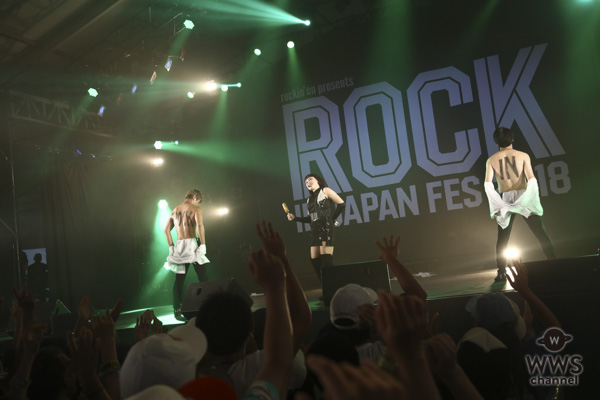 ブルゾンちえみ with B、音響トラブルの逆境に打ち勝つ!「あ〜!ROCK IN JAPANに来れて、よかった!」会場全体で「35億」とコール!<ROCK IN JAPAN FESTIVAL 2018>