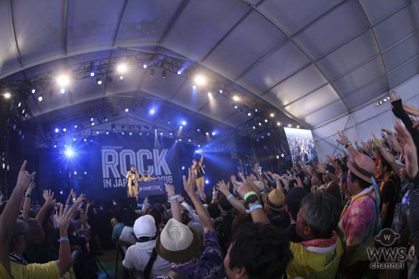 【ライブレポート】RHYMESTERが「ROCK IN JAPAN FESTIVAL 2018」4日目に登場!もはやホームグラウンドとなったBUZZ STAGEでサマーソングを駆け抜けるように熱唱!