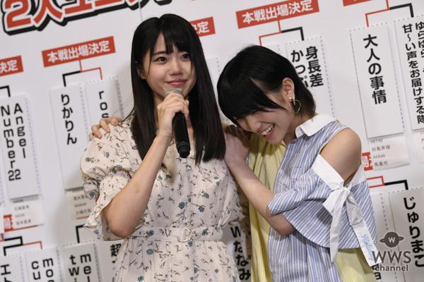 じゃんけん大会の対戦カードと開催地決定!!SKE48・「栄6期生」と須田亜香里率いる「未年姉妹」が本戦へ出場!〈AKB48じゃんけん大会〉