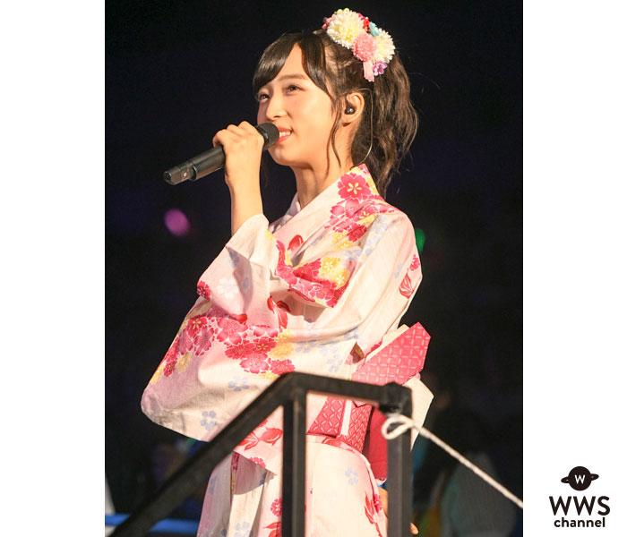 AKB48・小栗有以が浴衣姿で登場!AKB48グループ感謝祭〜ランクインコンサート〜」1日目開催!!