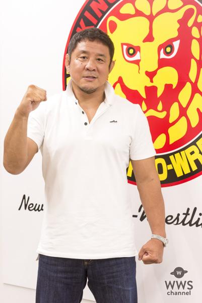 永田裕志選手にインタビュー。休養中のSKE48・松井珠理奈へメッセージ「こういう時にこそ本当の強さを」